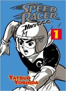 Speed Racer Mach Go Go Go by Tatsuo Yoshida