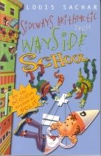 Sideways Arithmetic from Wayside School by Louis Sachar