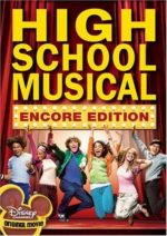 High School Musical (movie)