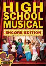 High School Musical (movie)