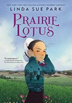 Prairie Lotus by Linda Sue Park