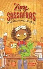 Dragons and Marshmallows (Zoey & Sassafras Series) by Asia Citro